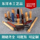 2016新款木手柄 厂家直销木手柄批发定制 工具手柄 来图来样定做