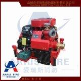 柴油消防泵组BJ-10B 供应消防泵