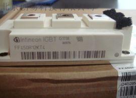 FF450R12KE4英飞凌,功率模块,原装现货,欢迎订购