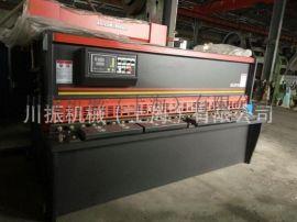 上海CANZ牌QC12K-6x2500液压摆式数控剪板机,精度高,保修2年