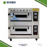 烤面包的電烤箱|面包房電熱烤箱 |烤餅幹的烤箱|雙層面包烤箱