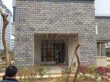 河北灰色蘑菇石廠家牡丹紅蘑菇石外牆磚