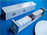 led燈應急電源 帶充電電池 停電輸出220V供燈具應急照明
