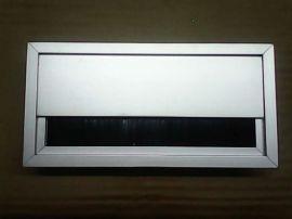 铝合金桌面接线盒,办公桌过线盒,屏风桌穿线盒,铝合金材质家具过线盒