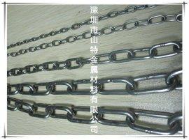 不锈钢链子