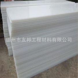 焊接塑料板
