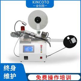 金創圖自動化設備生產燒錄機23-6電子行業設備