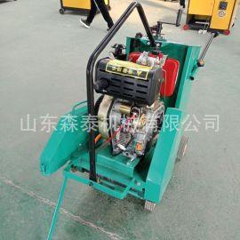 批发零售路面切割机 手推式柴油马路切割机 沥青混凝土路面切缝机