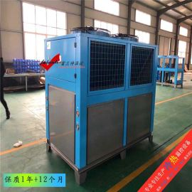 北京 水冷式冷水机厂商 厂家直销