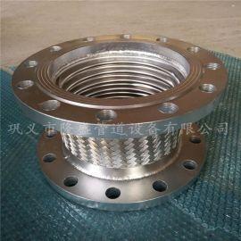 隆盛不锈钢金属软管,空调软管,波纹管补偿器