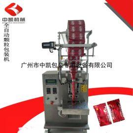 【厂家促销】广州食品味精调料包装机来电咨询小型全自动包装机