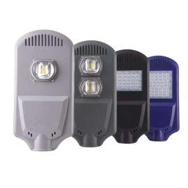 厂家生产太阳能路灯头外壳 压铸集成路灯外壳 满天星led灯具