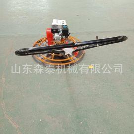 供应手扶汽油抹光机 混凝土路面收光边机 水泥地面电抹子磨光机