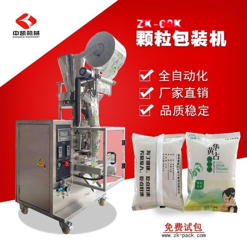 【厂家】供应冲调饮品包装机 固体饮料包装机 承接OEM小型包装机