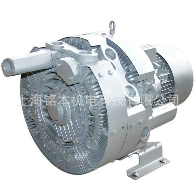 上海4HB320-HH56高压双叶轮真空泵