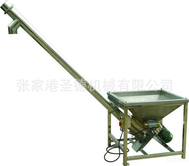 螺旋上料機廠家供應自動螺旋上料機 江蘇螺旋上料機