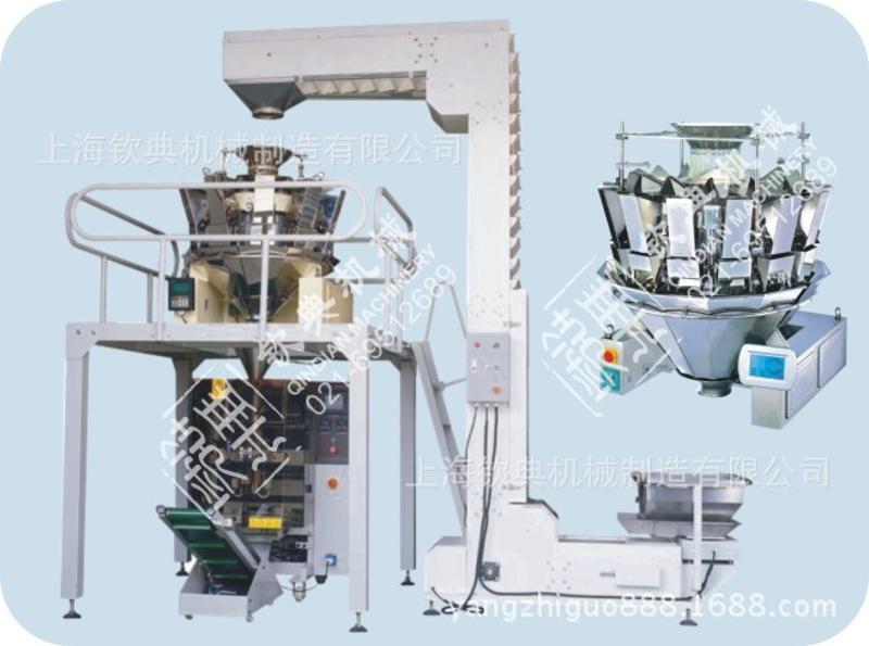 組合秤包裝機多頭組合秤包裝機全自動顆粒包裝機