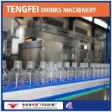生產含氣飲料灌裝機 18頭全自動灌裝機 液體灌裝機現貨供應