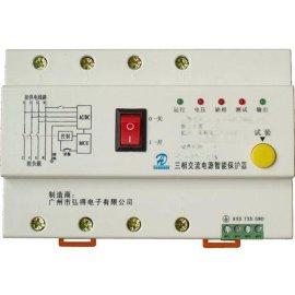 三相交流电源智能保護器(32A-63A)