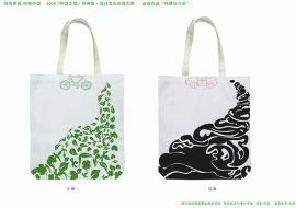 绿色环保袋