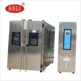 厂家直销分体式恒温恒湿箱 双开门恒温恒湿试验箱