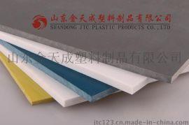 长期供应化工厂专用PVC塑料板 PVC硬板 PVC板材