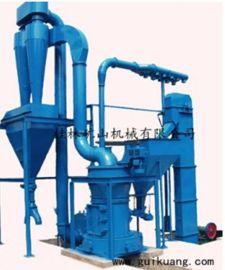 桂矿石英石、锰矿石磨粉机 改进型5R4128雷蒙磨粉机 GK矿山机械
