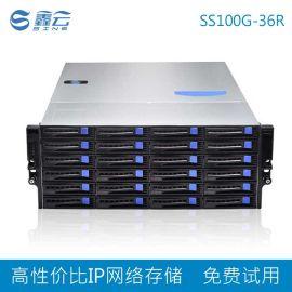 36盘位磁盘阵列 IPSAN NAS ISCSI经济型IP网络存储 视频监控存储