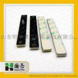 RFID超高頻電子標籤