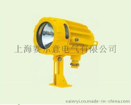 防爆視孔燈(聚光型)BAK51-50 防爆視鏡燈