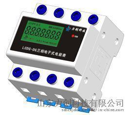 LCDG-DG213单相电子式电能表