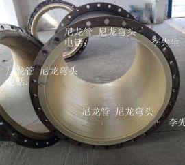 尼龙管 大尺寸尼龙管道 PA6尼龙管 化工管道 石油管道 耐腐蚀增强