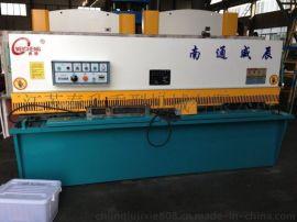 小型机械剪切机 多少钱一台 专业薄板裁板机 生产厂家