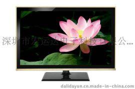 22寸—24寸液晶电视 dvd一体机液晶电视机 高清液晶电视 出口小尺寸液晶电视