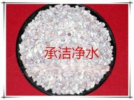 废水处理专用沸石滤料