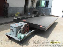江西龙达直销选矿机设备 6S固定式小槽钢支架摇床