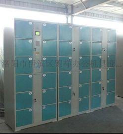 商场电子寄存柜生产厂报价多少钱 24门条码寄存柜价格 推荐锦祥