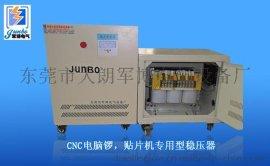 东莞、中山、广州、惠州BK、SBK、SG单相/三相干式变压器