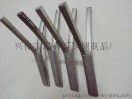 优质2520不锈钢锚固钉保温钉不锈钢扒钉戴南生产厂家经久耐用价格厂家批发