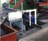 軸承鋼球磨削渣分離裝置