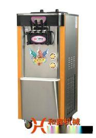 深圳和鑫电动三色不锈钢冰淇淋机