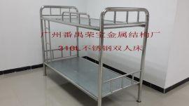 304不锈钢床 316不锈钢床 不锈钢上下床 不锈钢单人床