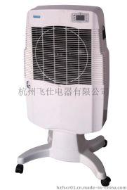 杭州飞仕办公室用湿膜加湿机JDH-01