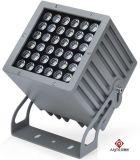 led大功率投光燈-艾麗特光電 專業生產控光投光燈