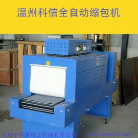 膜包机,全自动热收缩包装机,热收缩膜包装机,