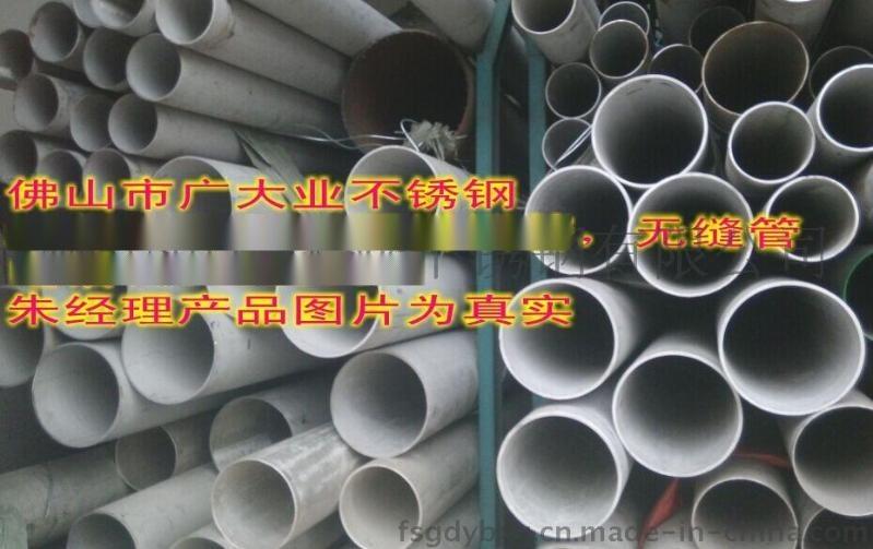 316L材質00Cr17Ni14Mo2不鏽鋼無縫工業管
