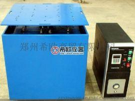 郑州希欧仪器【厂家直销】XU8121振动试验台
