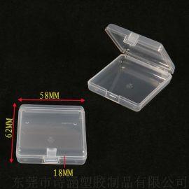 【一箱起批】8319#新款5#干电池盒 药盒 多用途迷你收纳饰品盒