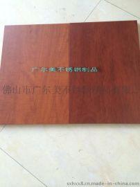 七彩不锈钢木纹板造型 木纹不锈钢指示牌标牌定做