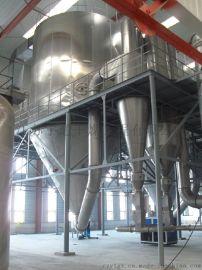 供应食品添加剂干燥机